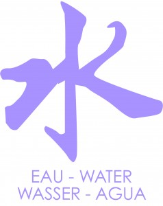 waterCOLORtype